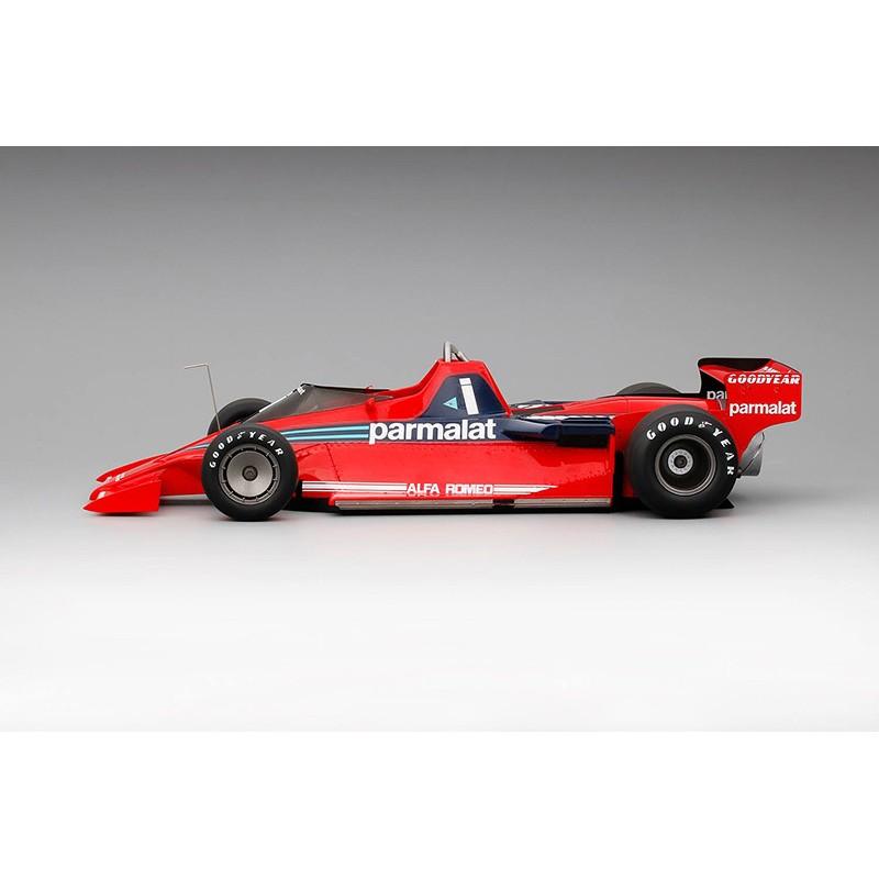 Alfa Romeo BT46B 1 Grand Prix De Suède 1978 Niki Lauda