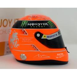 Casque 1/2 Michael Schumacher F1 Last Race Brazil 2012 Schuberth